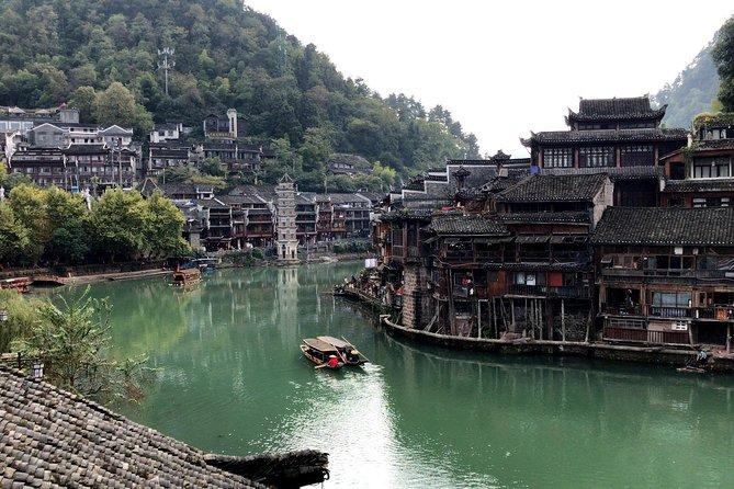 Résultats de recherche d'images pour «fenghuang»