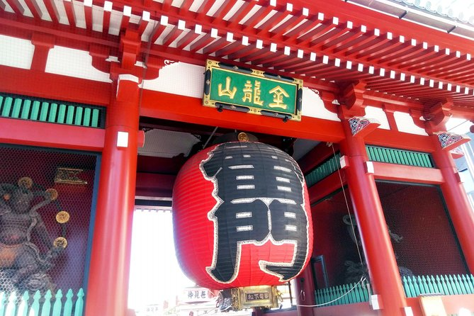 Tokyo Private Tour to Learn History and Shinto photo 10