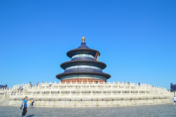 Beijing Cultural Tour: Forbidden City and Temple Heaven and Summer Palace photo 2