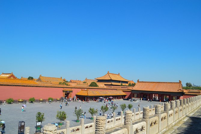 Beijing Cultural Tour: Forbidden City and Temple Heaven and Summer Palace photo 4