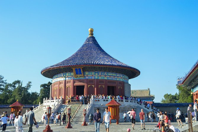 Beijing Cultural Tour: Forbidden City and Temple Heaven and Summer Palace photo 6