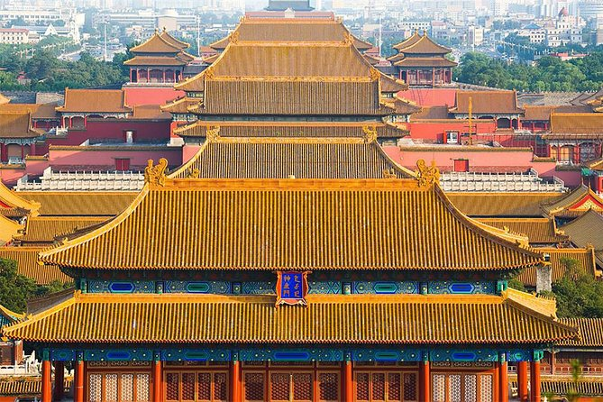 Beijing Cultural Tour: Forbidden City and Temple Heaven and Summer Palace photo 7