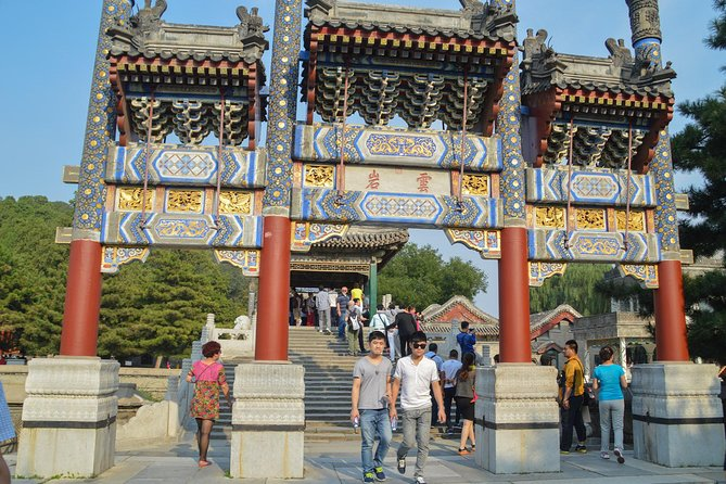 Beijing Cultural Tour: Forbidden City and Temple Heaven and Summer Palace photo 3