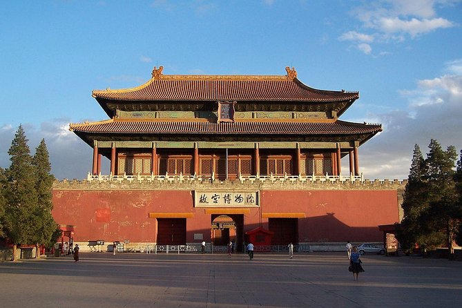 2 Days Essential Beijing Private Tour With Great Wall And Forbidden City