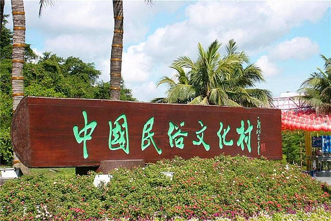 Private Full-Day Shenzhen Sightseeing Tour with Spectacular Night Show