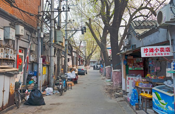 Beijing's Old Hutongs Walking Audio Tour by VoiceMap