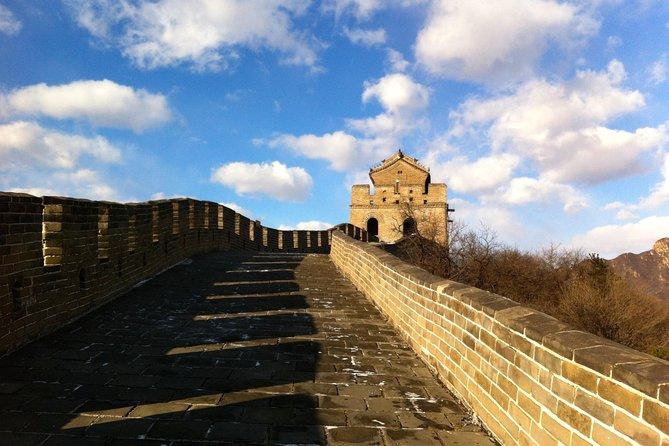 All Inclusive Tour: The Great Wall at Badaling with Hutong Rickshaw
