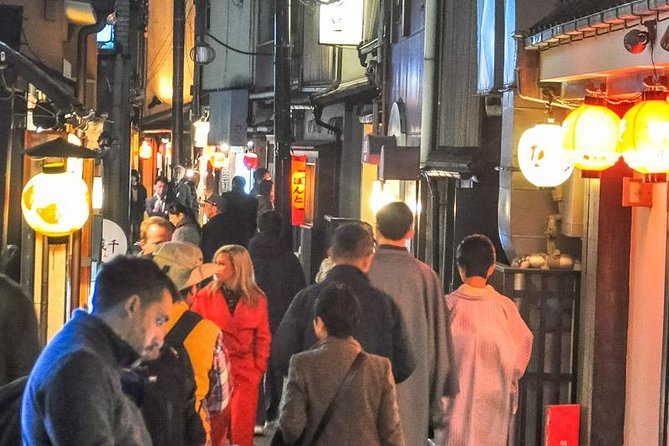 Private Tour - A Nightlife Tour to Explore the Town with a Taste: Gion