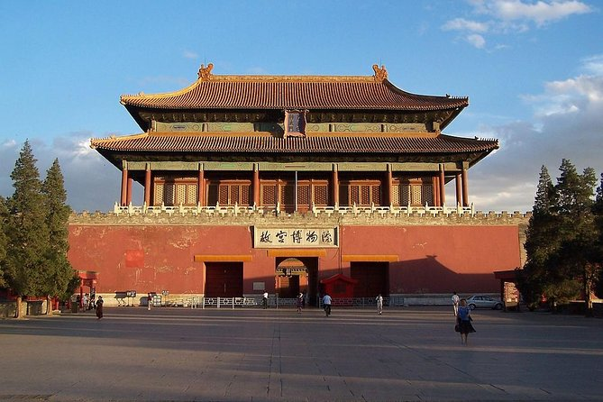 Beijing layover Tour of Mutianyu Great Wall & Forbidden City All-inclusive