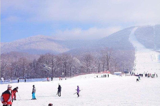 One-Day Private Ski Trip to Jihua Ski Resort from Harbin City