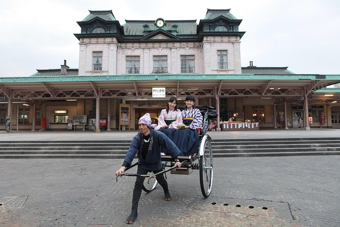 Kitakyushu Rickshaw Tour
