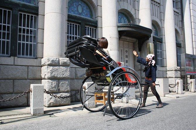 Kurashiki Rickshaw Tour