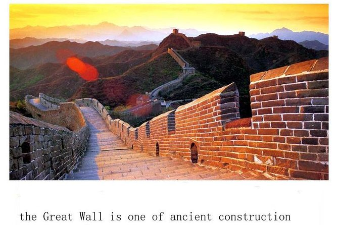 Beijing Private 1-Day Tour Mutianyu Great Wall photo 1