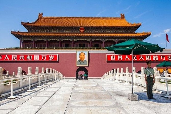 Small Group Tiananmen Square and Forbidden City Half Day Flexible Tour photo 2