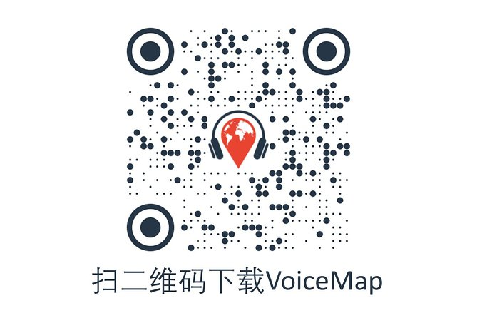 VoiceMap immersive GPS positioning audio guide - the soul of Vienna