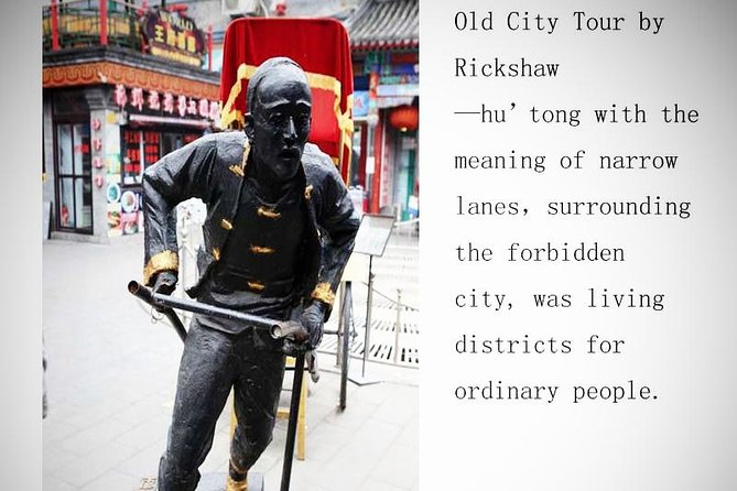 Tian'anmen Square +Forbidden City + Mutianyu Great Wall 1-Day Classic Tour