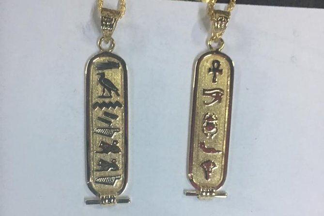 Private Cairo shopping tour to real papyrus museum Lotus oil factory jewelries photo 4