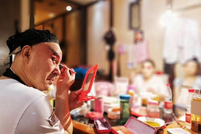Private Tour: Shichahai, Nanluoguxiang and Peking Opera with Peking Duck Dinner