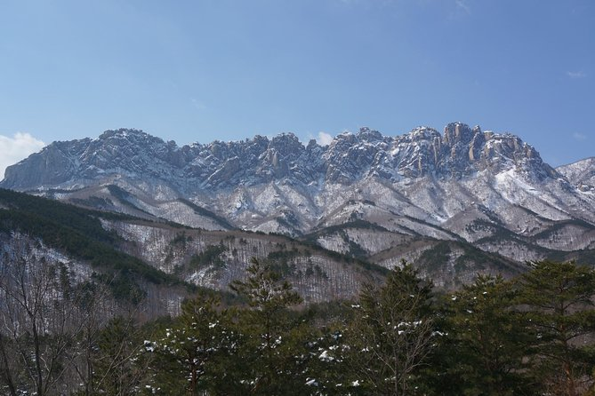Seoraksan National Park Ulsanbawi Hiking from Seoul