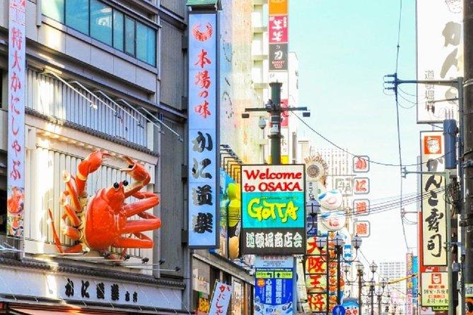 - Osaka, JAPON