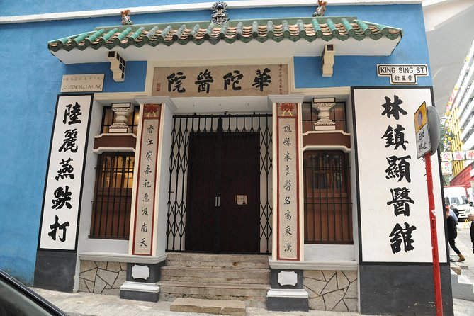 Wan Chai Walking Tour: Exploring the old Hong Kong