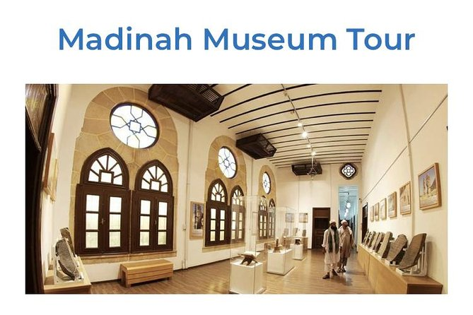 Madinah Museum