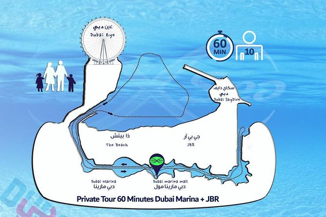 Dubai Private Sightseeing Cruise Tour photo 22