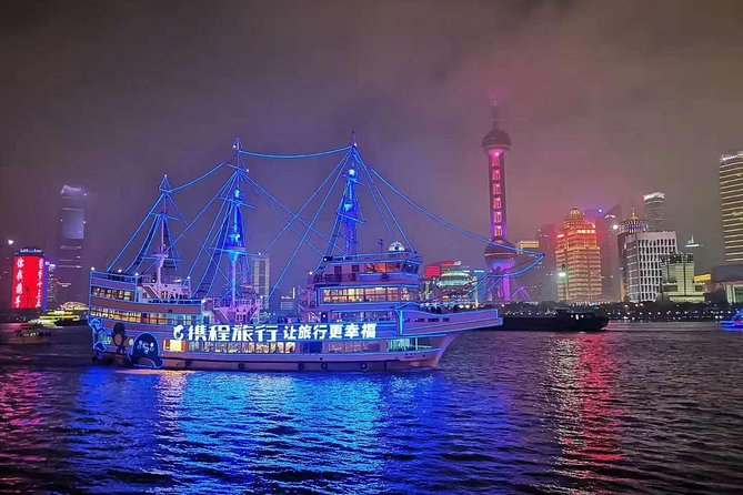 shanghai river luxury cruise tour with dinner(buffet)