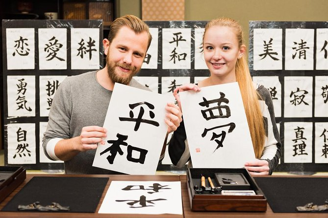 Workshop for Japanese Calligraphy - Learn Kanji and Basic Brushwork