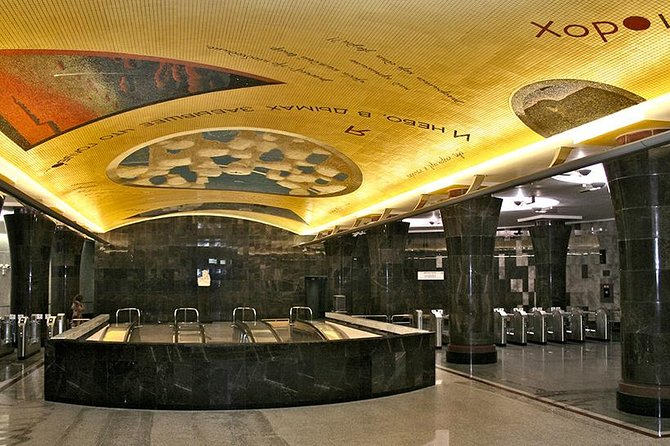 Moscow Metro Stations Tour with Hotel Pickup