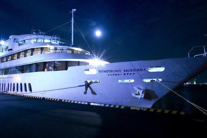 Tokyo Bay Dinner Cruise