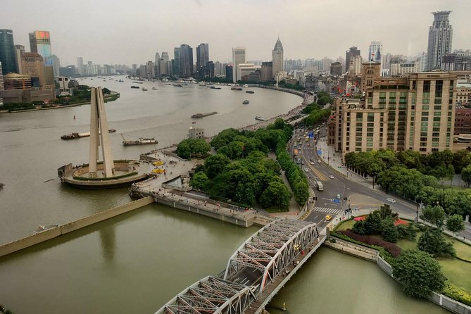 Discover The Bund In-depth photo 13