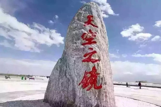 Private Round-Trip Transfer Service to Chaka Salt Lake from Xining photo 3