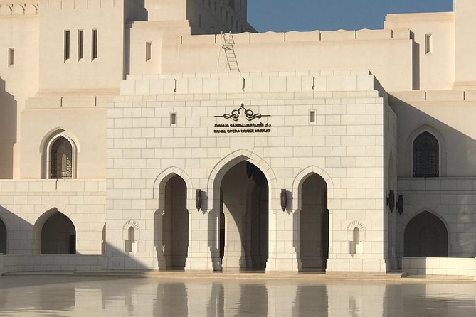Private Full Day Muscat City Tour photo 12