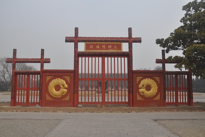 Relic of Shang dynasty captal city