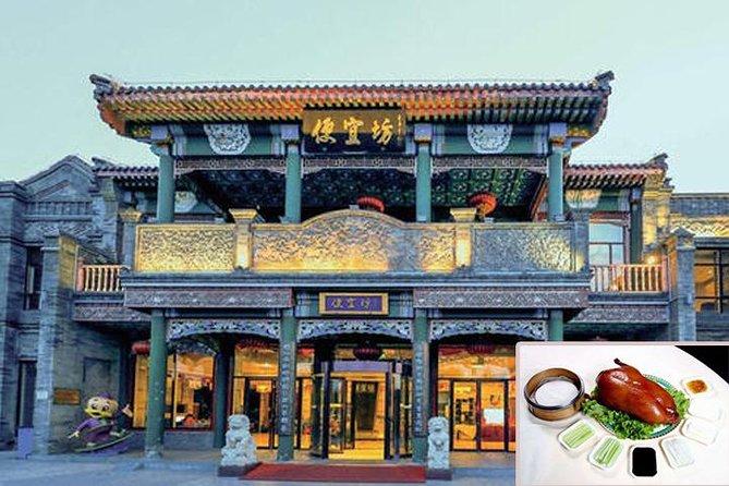 Big Discount Acrobatic Ticket & Peking duck Banquet Bianyifang all inclusive