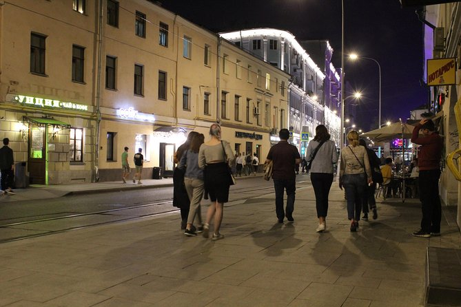 Night walk through Moscow photo 4