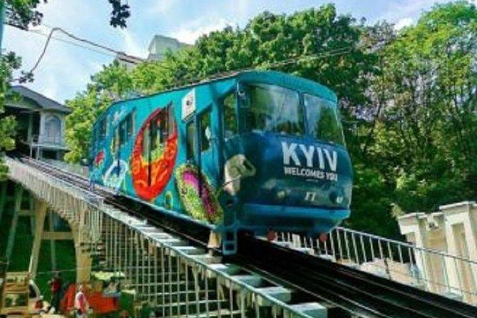 Kyiv Funicular