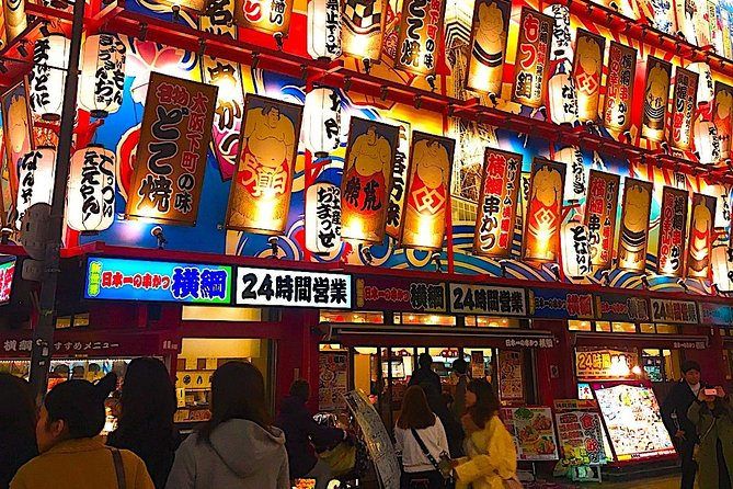 Retro Osaka Street Food Tour: Shinsekai photo 7