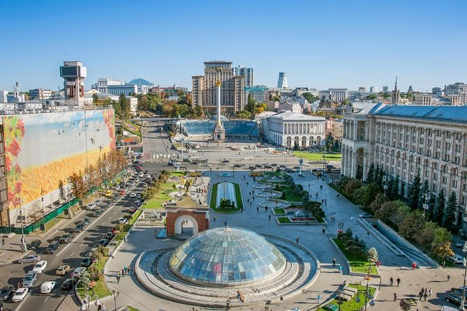 3-Hour Private Sightseeing Tour of Kiev