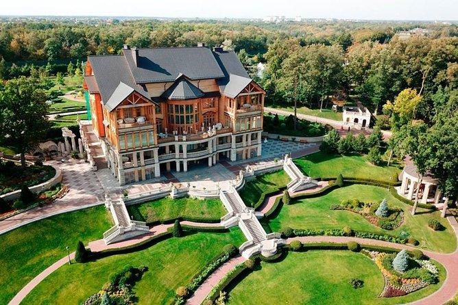 Paradise Landscape Park of Mezhyhirya 4-hour Tour