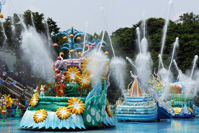 Everland one day tour