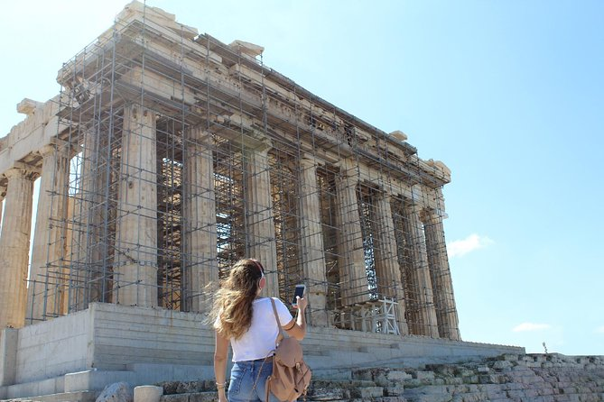 Entrance e-ticket for Acropolis - Athens with Audio Tour on Your Phone
