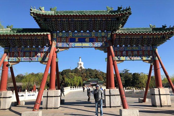 Beijing Beihai Park Admission Ticket