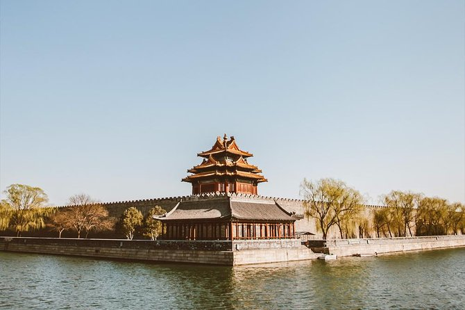 Tiananmen Square, Forbidden City, Temple of Heaven & Summer Palace Private Tour photo 7