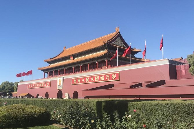 Tiananmen Square, Forbidden City, Temple of Heaven & Summer Palace Private Tour photo 3
