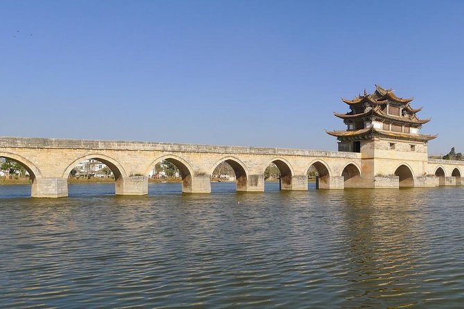 4 Days Yunnan Heritage Private Trip photo 9