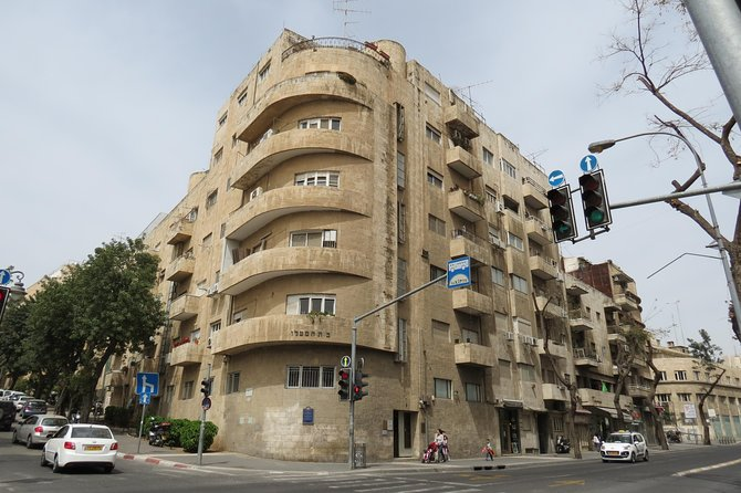 Architectural Tour of Jerusalem - Tour 3. photo 4