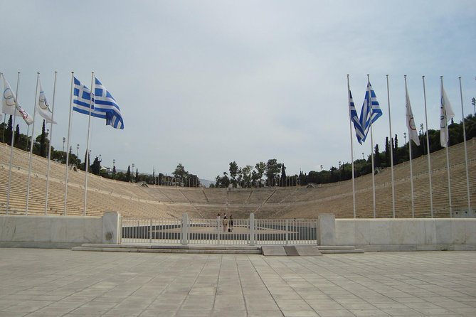 Intellectual Athens in a 4hr Private Sightseeing