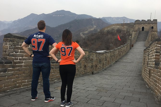 Mutianyu Great Wall and Ming Tombs Full-day private tour